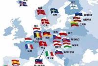 欧盟委员会:延长入境限制至5月中旬