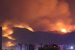 """四川凉山木里通报""""3.28""""森林火灾:11岁男孩点燃树木引发"""