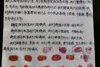 黑龙江第一批援鄂医疗队隔离刚结束 再写请战书