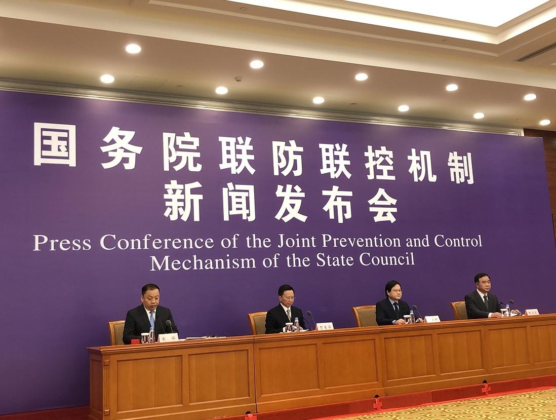 国家卫健委:湖北除武汉外自1月20日来首次无现有确诊病例