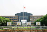部分宁波高校公布预估录取分数线