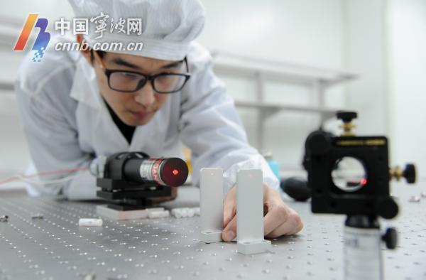 中物科技园 民用激光实验.jpg