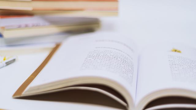 宁波2019知识产权法律服务状况白皮书发布 附10大典型案例
