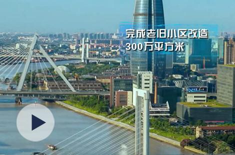 """宁波市长""""配音"""" 换个姿势看政府工作报告"""
