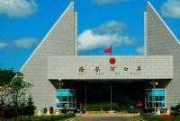 黑龙江绥芬河防疫风险等级下调为低风险