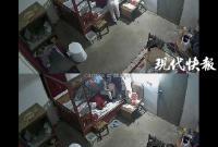 江苏一保姆闷死83岁老太太后镇定帮家属处理后事 已被控制