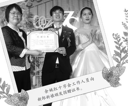 34岁的热心老板结婚了 婚礼仪式上新郎新娘爱心满满
