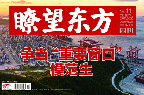 新华社瞭望东方周刊重磅聚焦宁波