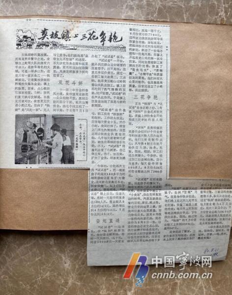 宁波也就江左饭店和几家国营百货商场