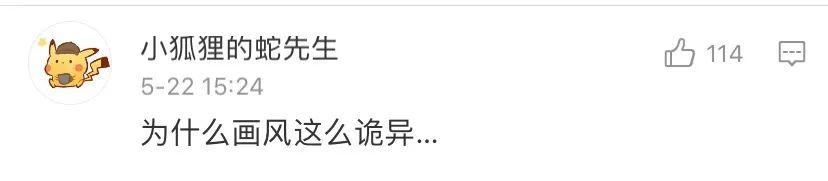 """南邮毕业典礼火上热搜 """"高能中不失搞笑"""""""