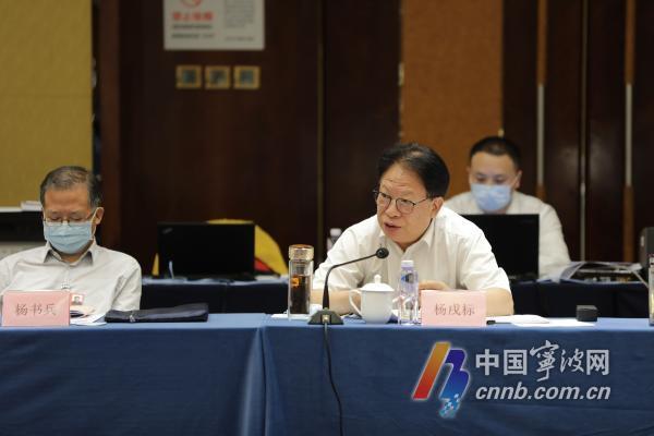 建议国家有关部门将甬台温福高铁项目纳入十四五综合运输交通体系发展规划建设类项目及长江三角洲地区多层次轨道交通体系规划