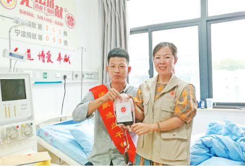 95后特警成功捐献造血干细胞