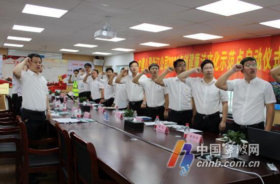中建八局浙江公司宁波分公司与劳务分包签廉政合同