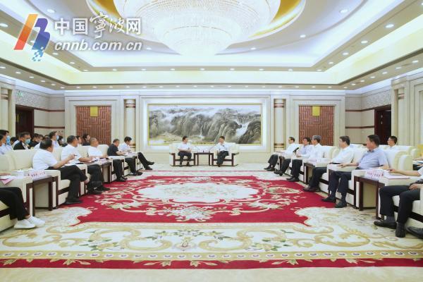 临汾市党政代表团来甬考察 郑栅洁与董一兵座谈交流