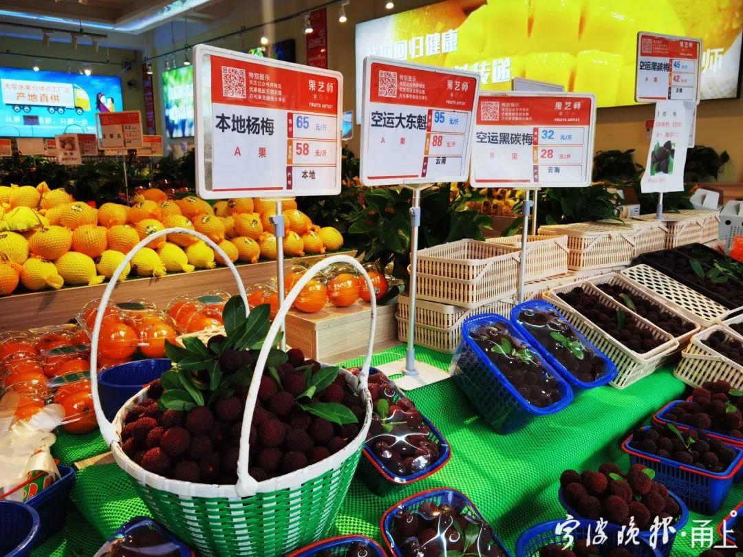 宁波本地杨梅上市了!60元左右一斤!大批量到货要等到…