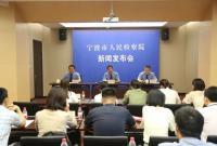 宁波检察机关依法分别对周海承、叶富兴决定逮捕