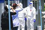 韩国再度发生大规模聚集感染 关联社区病例达164例