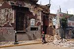 墨西哥发生7.4级地震 震源深度10千米