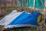 伊朗发布乌航坠机事件更多细节:机身有导弹碎片痕迹