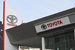 丰田全球产量5月创最大降幅