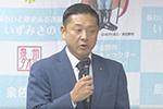 日本一市不服国家决定提起上诉 二审逆转胜诉