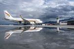 西藏阿里昆莎机场通航10周年
