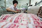创历史新高!人民币在全球外汇储备资产中占比升至2.02%