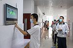 教育部提醒高考生:注意个人防护 预留足够赴考时间