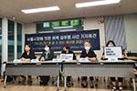 朴元淳前秘书因举报遭网络暴力 首尔组建调查团彻查性骚扰