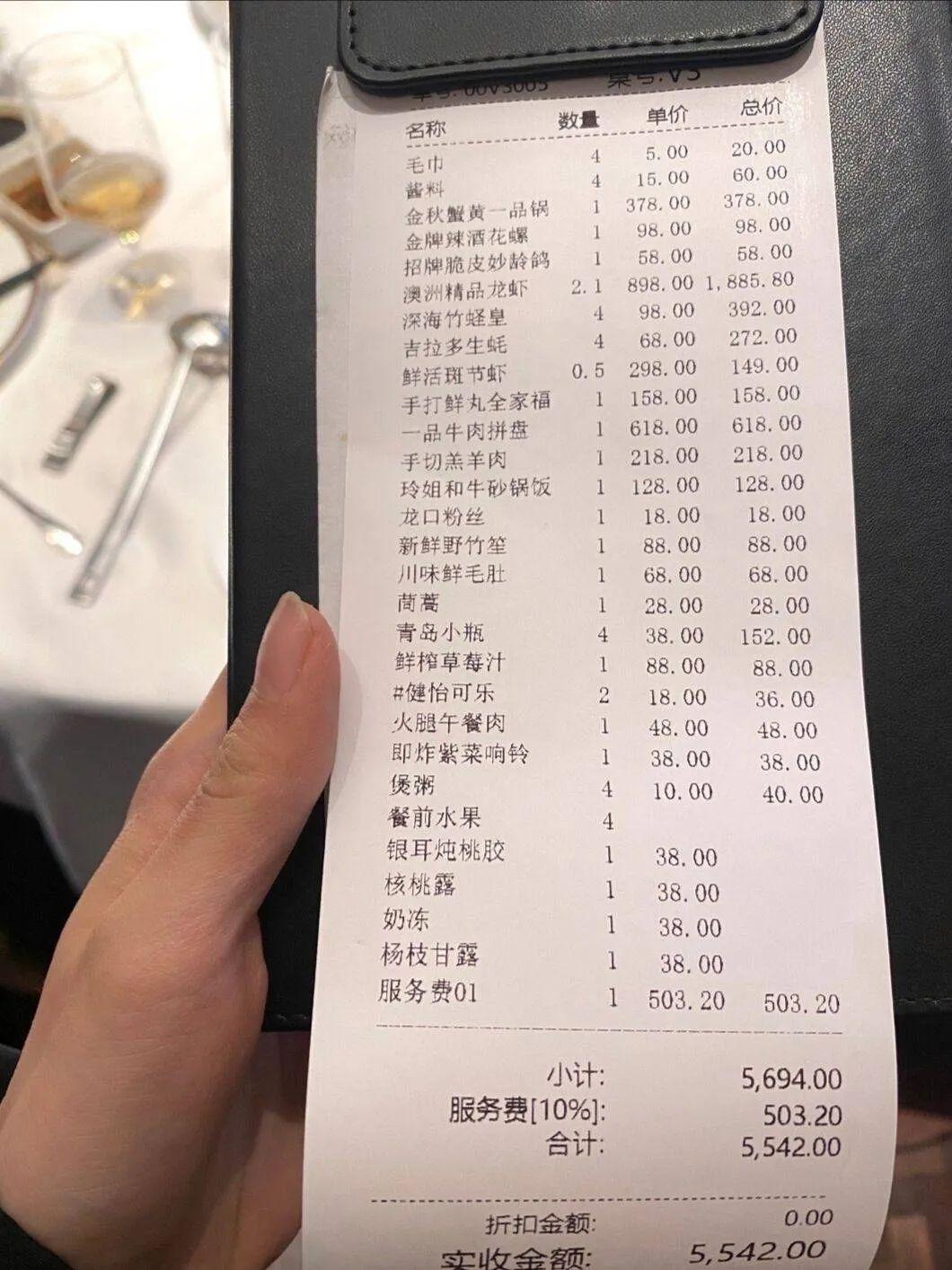 """抄袭?""""天价""""菜单?郑恺宁波火锅店再上热搜 最新回应来了"""