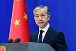 中国驻美使馆:强烈谴责美方要求中方限时关闭驻休斯敦总领馆