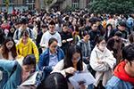 2020国考将补录7011人 考生今起可提交调剂申请