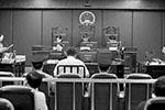 坐拥36套房产谎称无房 内蒙古一厅官获刑18年