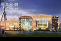 甬江时尚东外滩建设启动 原渔轮厂地块将打造成演艺广场