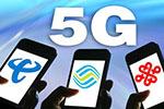 国内5000万4G用户被5G?运营商急推5G套餐为变现