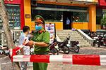 越南首都河内等地再现本土新冠确诊病例
