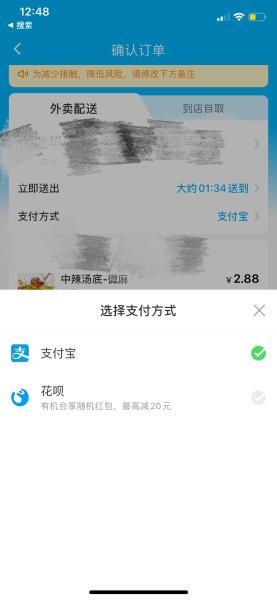抖音小店运营:美团外卖不能用支付宝?王兴:淘宝为何还不支持微信支付