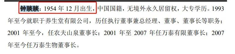 农夫山泉获准上市!浙江这位低调的商业大佬身家已达1600亿
