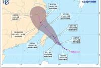 """台风""""黑格比""""逐步靠近 宁波启动防台风IV级应急响应"""