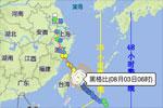 """""""黑格比""""加强为台风级 宁波夜里起局部大到暴雨"""