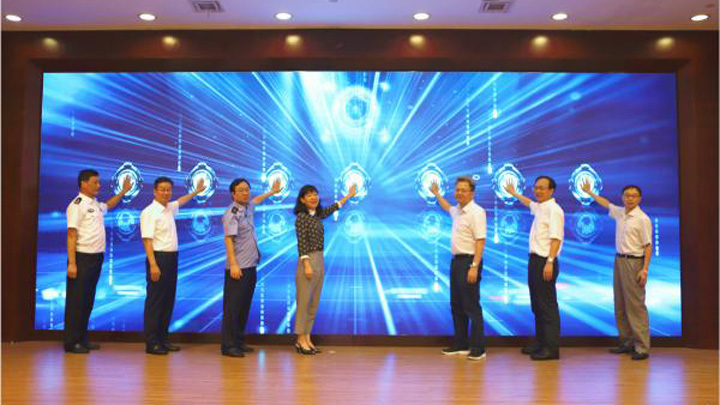 全国第2个!宁波推行电子营业执照电子印章融合应用