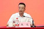朱达任宁大党委书记 此前为市教育局局长党委书记