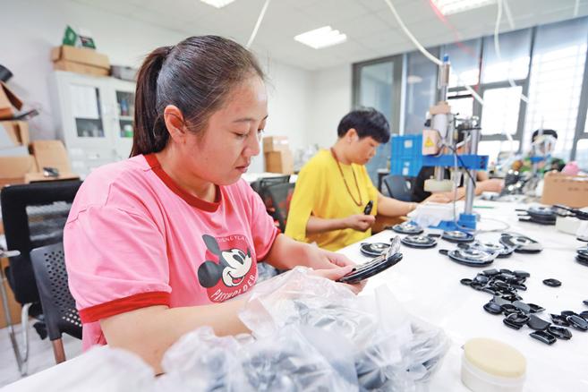 云平台助力小微企业生产