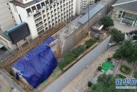 西安抢险加固明秦王府城墙坍塌砌体