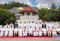 斯里兰卡新政府部长宣誓就职
