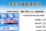 """北京高校对""""超期""""学生发逾期警告"""