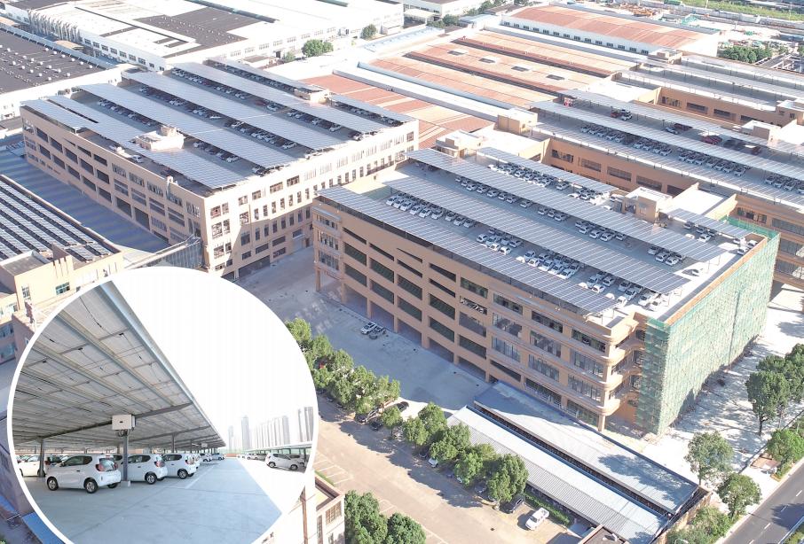 年发电量200万千瓦时宁波最大规模屋顶光伏泊车棚投用
