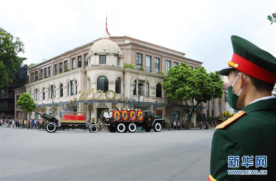 越南为原越共中央总书记黎可漂举行国葬
