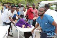 索马里首都一酒店遭恐怖袭击至少8人死亡