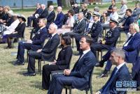 荷兰举行仪式纪念日本投降75周年